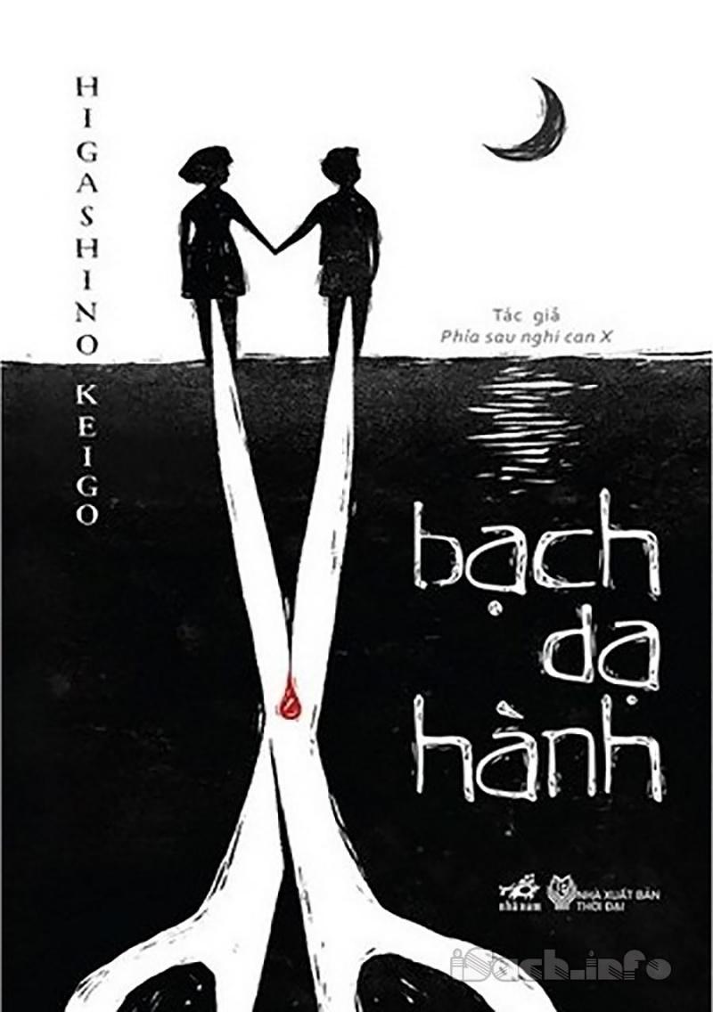 batch_bach_da_hanh__higashino_keigo