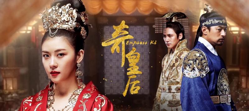 Empress Ki – bộ phim dựa trên nội dung lịch sử có thật nhưng được tái hiện vô cùng ấn tượng. Sự góp mặt của Ha Ji Won làm như Hoàng Hậu Ki trở nên vô cùng sắc sảo và tài giỏi.