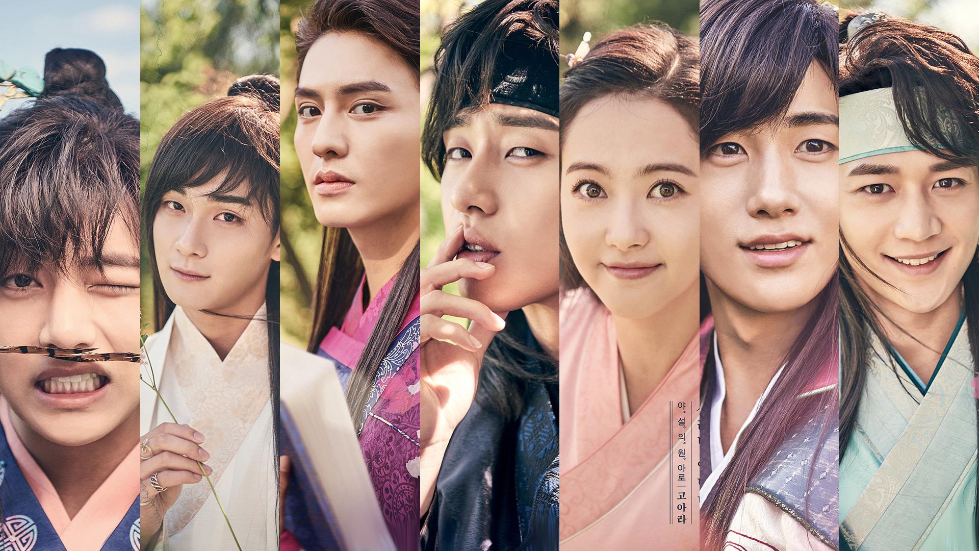 Dù có sự góp mặt của Park Seo Joon, Park Hyung Sik (ZE:A), Min Ho (SHINee), V (BTS), Lee Kwang Soo, Do Ji Han… nhưng Hwarang vẫn được đánh giá là một bộ phim không thành công của Hàn Quốc trong năm vừa rồi.