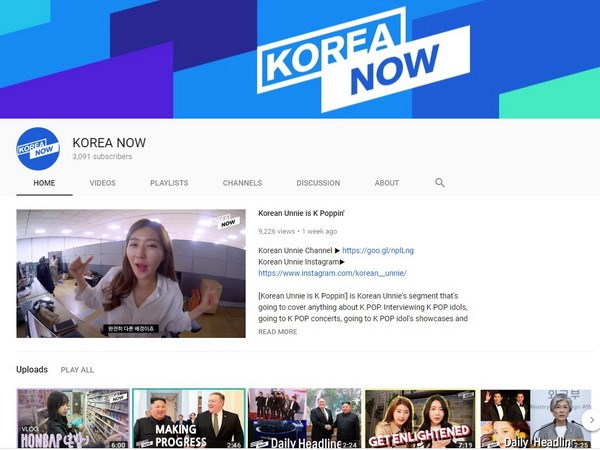 """Hãng thông tấn Yonhap cho ra mắt kênh Youtube """"KOREA NOW"""""""