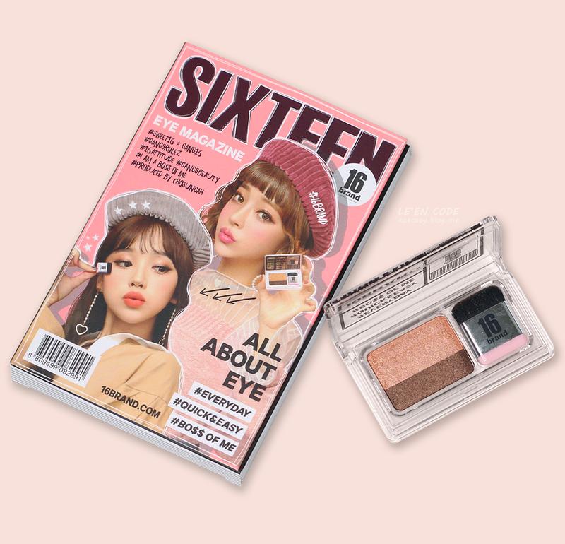 mau-mat-16-brand-sixteen-eye-magazine-all-about-eye-no1-1m4g3-kjpc9d_simg_d0daf0_800x1200_max