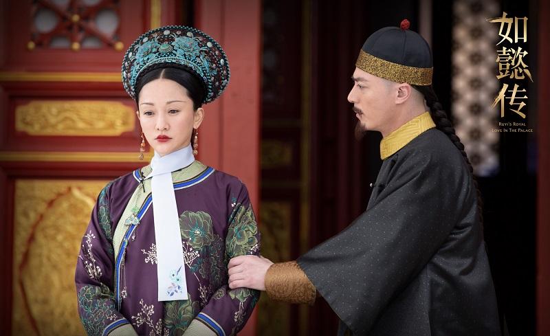 Quyết định phế Hậu của Càn Long, Như Ý chẳng hề quan tâm. Người phụ nữ khi đã không chọn dựa dẫm hay e ngại người đàn ông của mình, là người đang sợ và lạnh lùng nhất.