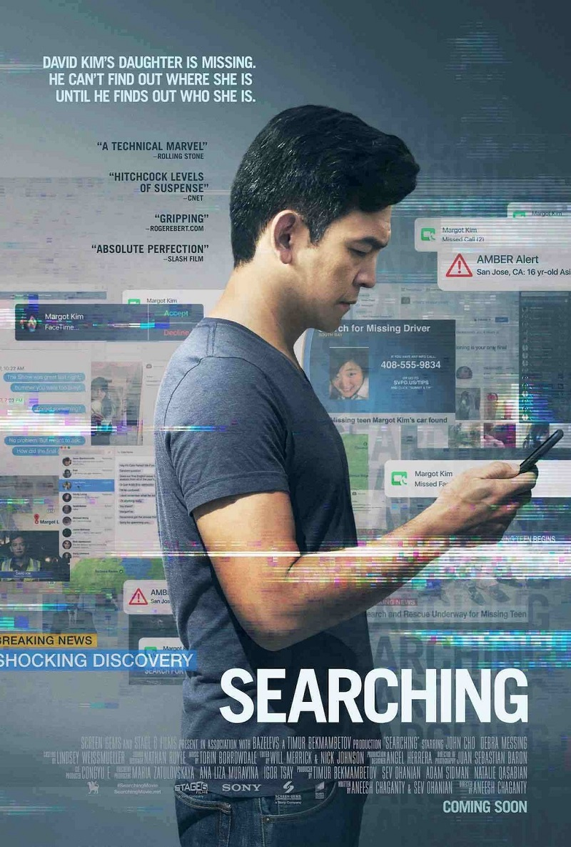 searching-2