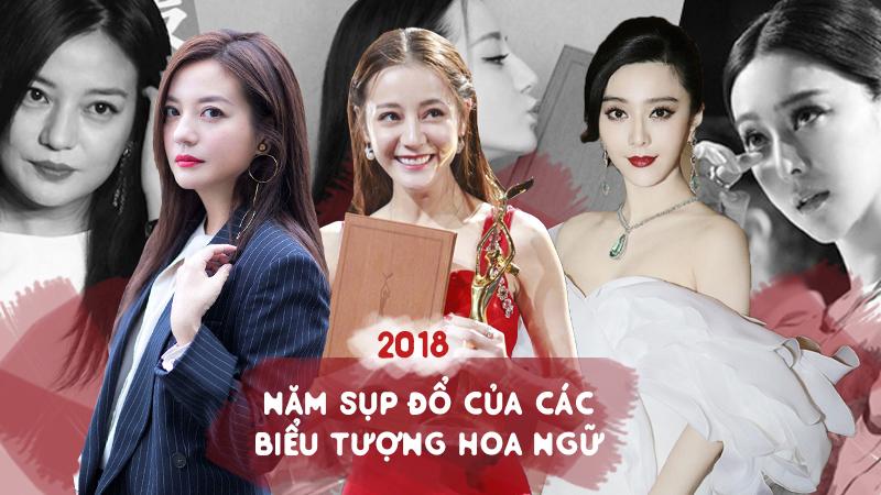Showbiz Hoa ngữ 2018: Năm sụp đổ của nhiều biểu tượng giải trí