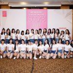 Nhóm nhạc nữ 29 thành viên hứa hẹn tạo nên kỳ tích cho V-pop