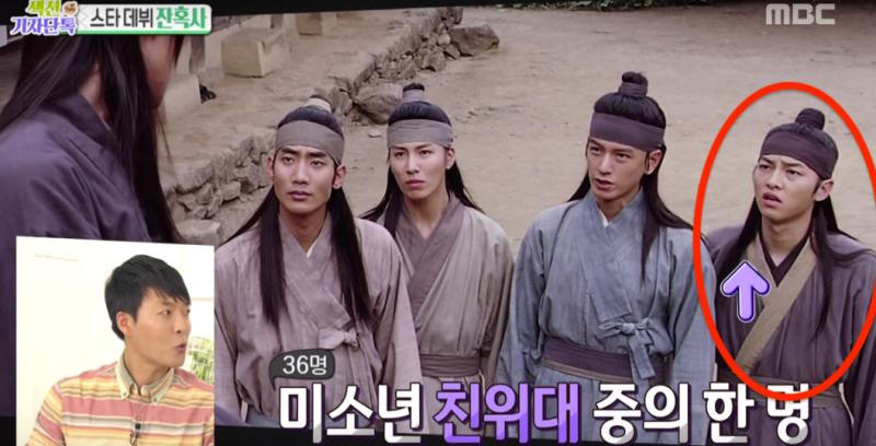 """Nhân vật No Tak trong """"A Frozen Flower"""" là vai diễn bén duyên màn ảnh nhỏ của Song Joong Ki, tuy đây chỉ là một nhân vật nhỏ không để lại nhiều ấn tượng."""