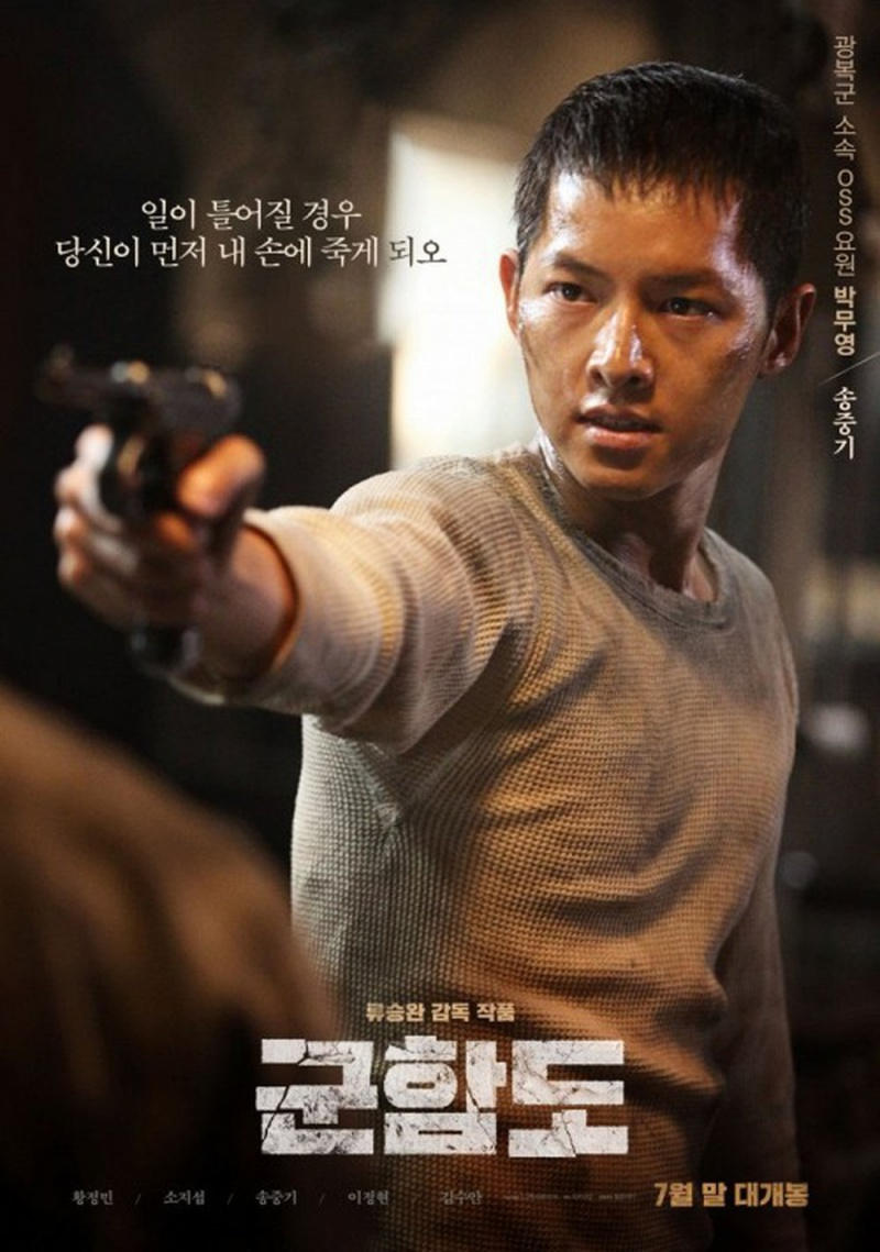 """Năm 2017, vai diễn Park Moo Young ở """"Battleship Island"""" một lần nữa khẳng định tên tuổi của nam diễn viên sinh năm 1985, tác phẩm điện ảnh được lòng cả giới phê bình lẫn khán giả đại chúng trên toàn châu Á."""