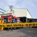 Ngộ độc khí tại nhà máy xử lý nước thải tại Hàn Quốc, 4 người bất tỉnh