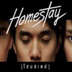"""""""Homestay"""": Tác phẩm kinh dị mới đến từ nhà sản xuất """"Bad Genius"""""""
