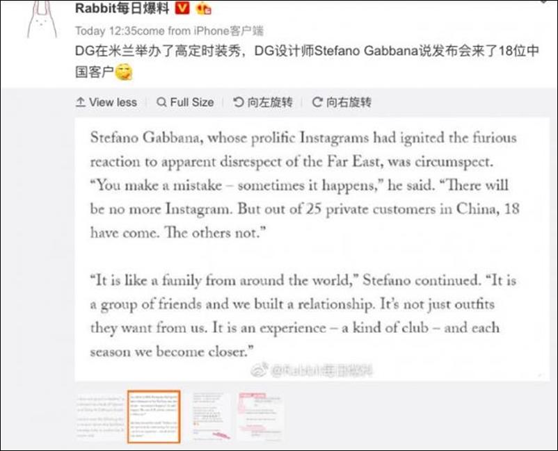 Ảnh chụp màn hình câu trả lời của Stefano Gabbana được một tài khoản Weibo nổi tiếng chia sẻ.