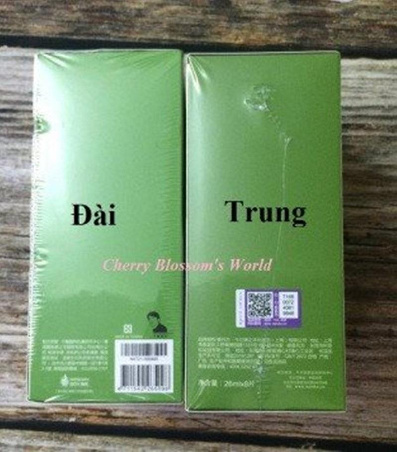 Công ty Trách nhiệm hữu hạn Đào Minh Tiên chỉ phân phối duy nhất bản Đài Loan.