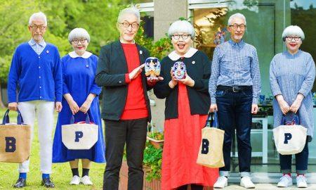 Ông Bon bà Pon - Cặp vợ chồng 39 năm mặc đồ đôi, mỗi ngày cùng nhau già đi trong vui vẻ