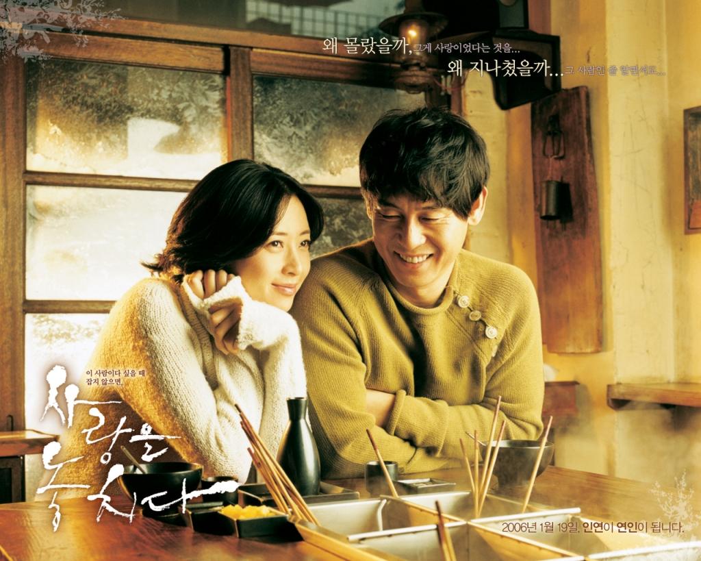 4740_song_yoon_ah__sol_kyung_gu_gyp_lyi_nhau_trong_by_phim_lost_in_love_nym_2006_thyi_yiym_sol_ly_hon_vy