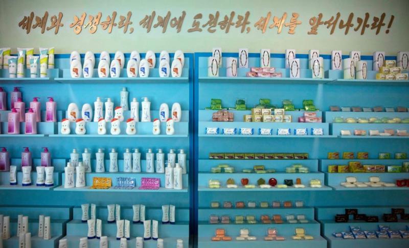 Slogan trong nhà máy sản xuất mỹ phẩm Pyongyang