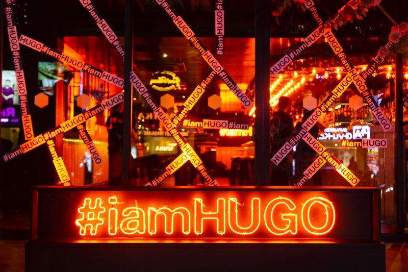 hugo boss, iamHUGO, Kimmese, DJ Touliver, DJ DemonSlayer, Qui Lounge