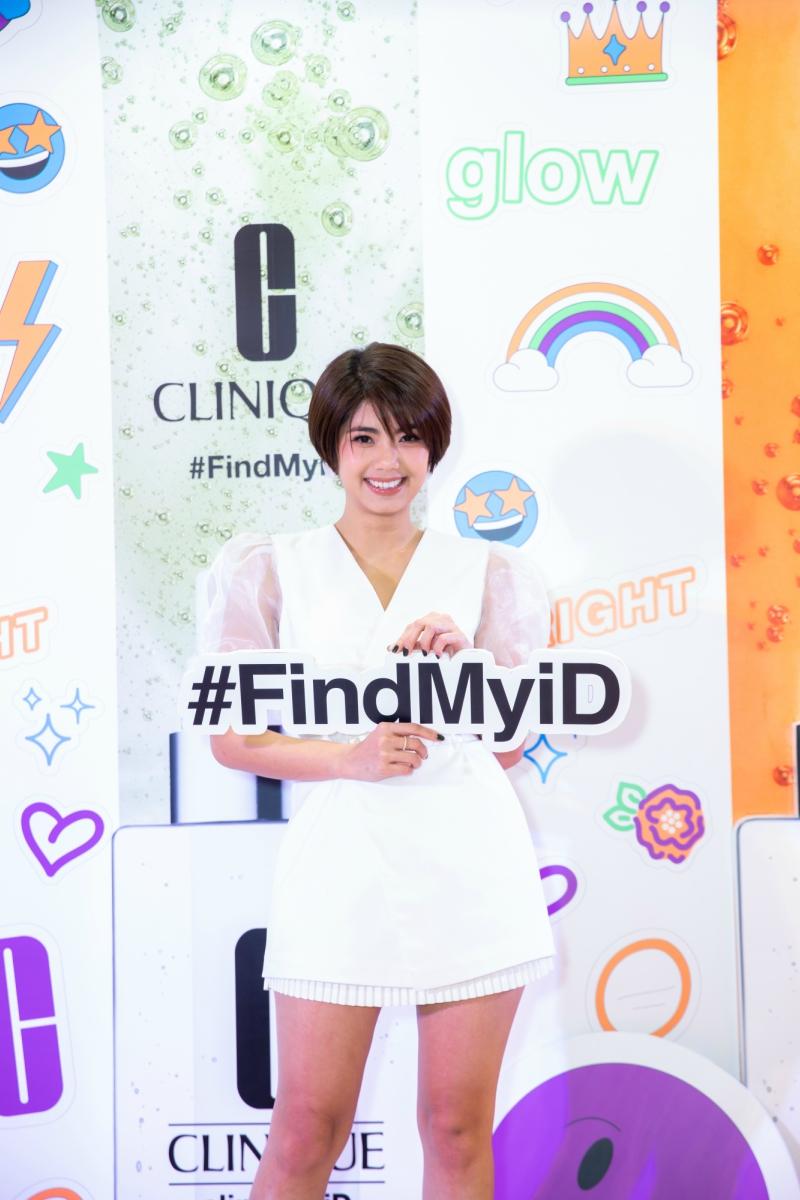 Sự kiện Find my iD của Clinique