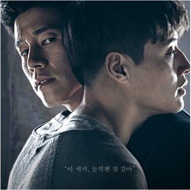 Top 4 phim hình sự gay cấn của Hàn Quốc không thể bỏ qua