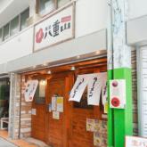 Một nhà hàng Nhật Bản gây tranh cãi khi… từ chối phục vụ người Nhật