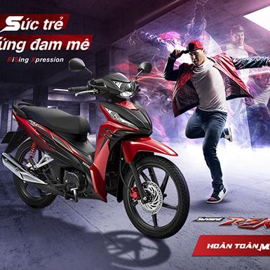 Honda Việt Nam giới thiệu Wave RSX FI 110 phiên bản mới