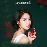 """Thương hiệu """"mỹ phẩm ngàn hoa"""" Mamonde chính thức có mặt tại Việt Nam"""
