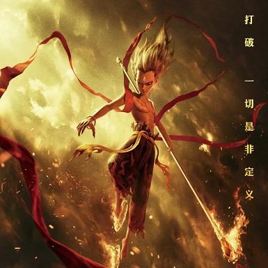 """""""Na Tra: Ma Đồng Giáng Thế"""": đỉnh cao kỷ nguyên hưng thịnh của hoạt hình Trung Quốc"""