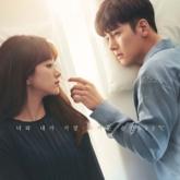 Phim Hàn tháng 9: sự cạnh tranh khốc liệt của các cặp trai tài gái sắc đình đám