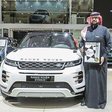 "Evoque giành giải mẫu SUV của năm tại lễ trao giải ""Wonen's World Car Of The Year"""