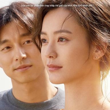 """""""Kim Ji Young 1982"""": hạnh phúc của phụ nữ là thước đo cho sự thấu hiểu của đàn ông"""