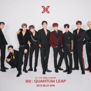 X1, IZ*ONE và bê bối gian lận kết quả tại Produce: thêm một vết nhơ không thể gột rửa của làng giải trí K-pop