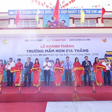 TC Motor và Hyundai xây tặng trường mầm non tại Ninh Bình