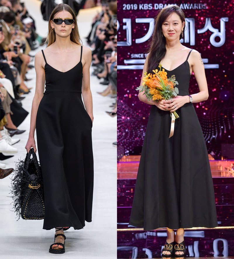 Gong-Hyo-Jin-mac-dam-Valentino-nhan-giai-Daesang-dau-tien-trong-su-nghiep-DepOnline-05