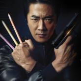 """Kwon Sang Woo hóa sát thủ """"khổ cực"""" nhất lịch sử điện ảnh trong """"Sát Thủ Vô Cùng Cực"""""""