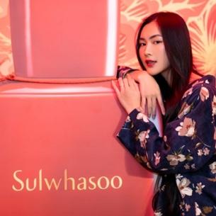 Sulwhasoo ra mắt phiên bản đỏ rực rỡ của tinh chất trứ danh First Care Activating Serum Ex