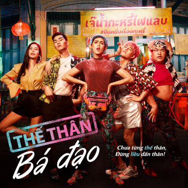 """""""Thiên thần nội y"""" Thái Lan hóa siêu sao chuyển giới bá đạo trong phim chiếu Tết"""