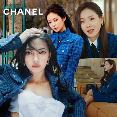 Son Ye Jin đụng hàng nguyên set Chanel hơn 200 triệu với Châu Bùi, Jennie (BLACKPINK)
