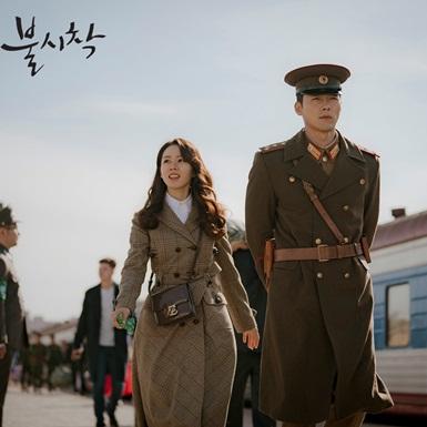 """Dự đoán những cái kết có thể xảy ra dành cho Jung Hyeok và Se Ri trong phim """"Hạ cánh nơi anh"""""""