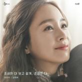"""Tái xuất trong """"Hi bye, mama"""", Kim Tae Hee bật mí bí quyết làm đẹp thần thánh"""
