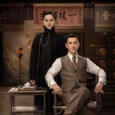 Bên Tóc Mai Không Phải Hải Đường Hồng - featured image