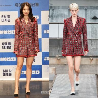 Park Shin Hye trẻ trung và năng động trong thiết kế romper của Chanel tại họp báo phim #ALIVE