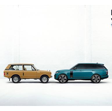 Phiên bản đặc biệt Range Rover Fifty chỉ được sản xuất đúng 1970 chiếc