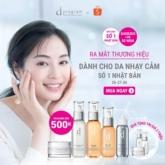 """Shiseido lần đầu tiên ra mắt dòng dược mỹ phẩm D PROGRAM: """"Hồi sinh và Hoàn thiện làn da nhạy cảm"""" trên Shopee"""