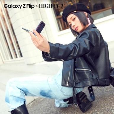 Giải mã lý do Galaxy Z Flip xứng danh siêu phẩm thời trang