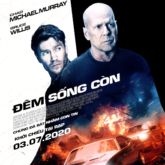dem song con - featured image