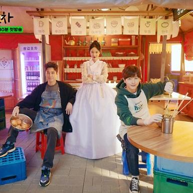 """Những lý do không thể bỏ qua bộ phim """"Quán rượu di động bí ẩn"""" của """"nữ hoàng rom-com"""" Hwang Jung Eum"""