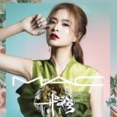 """M.A.C kết hợp với Hoàng Thùy Linh ra mắt bộ sưu tập truyền cảm hứng """"Be your own queen"""""""