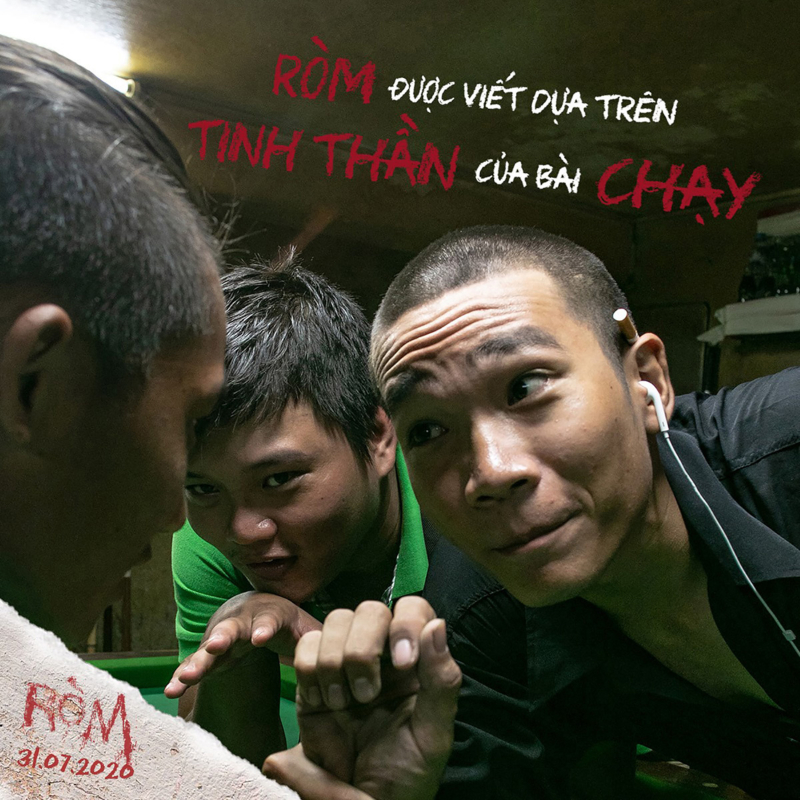 chay wowy - 2