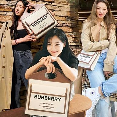 """Pocket Bag – Tuyệt phẩm túi xách của Burberry """"khuynh đảo"""" dàn sao thế giới"""