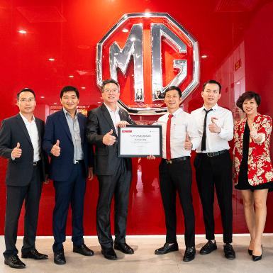 Thương hiệu xe đến từ Anh Quốc gia nhập thị trường Việt Nam với 5 đại lý trên toàn quốc