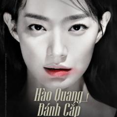 Nữ diễn viên Shin Min A tái xuất màn bạc sau 6 năm trong dự án phim nhuốm màu tâm lý giật gân mới