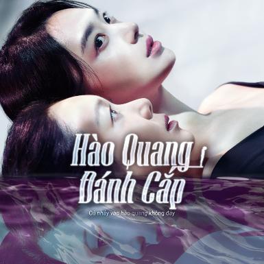 """Thoát khỏi hình tượng nữ chính ngây thơ, trong sáng, """"Hồ ly"""" Shin Min A mưu mô khó lường trong """"Hào Quang Đánh Cắp"""""""